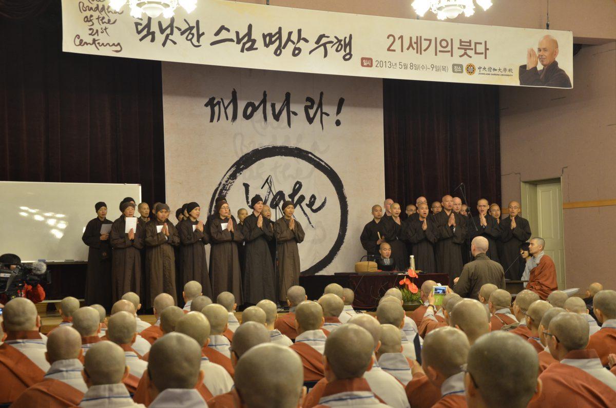 Choong Ang - Seoul (4).JPG