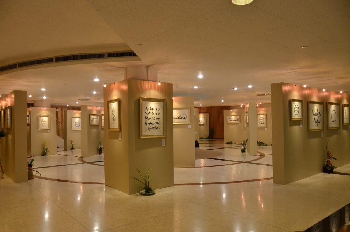 Phòng triển lãm (2).JPG