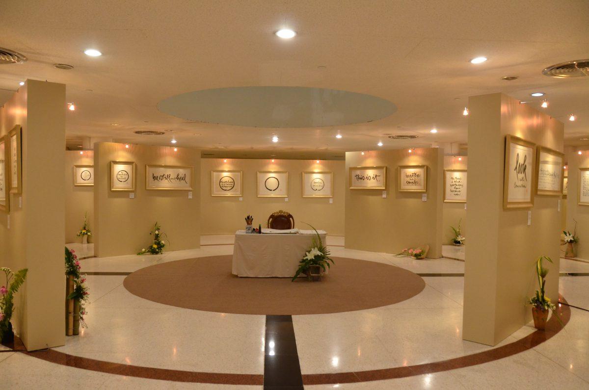 Phòng triển lãm (3).JPG