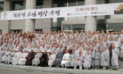 Khoá tu xuất sĩ tại Seoul