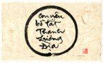 Con yêu bồ tát Thanh Lương Địa