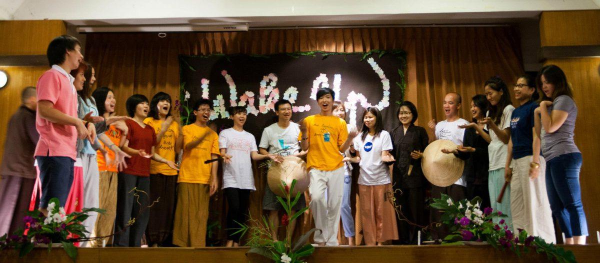 wake up Thai Lan (3).jpg