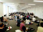 Một ngày thực tập chánh niệm cho các nhà giáo dục tại Đại học Waseda, Tokyo.