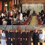 Ngày quán niệm hằng năm tại chùa Kenchoji